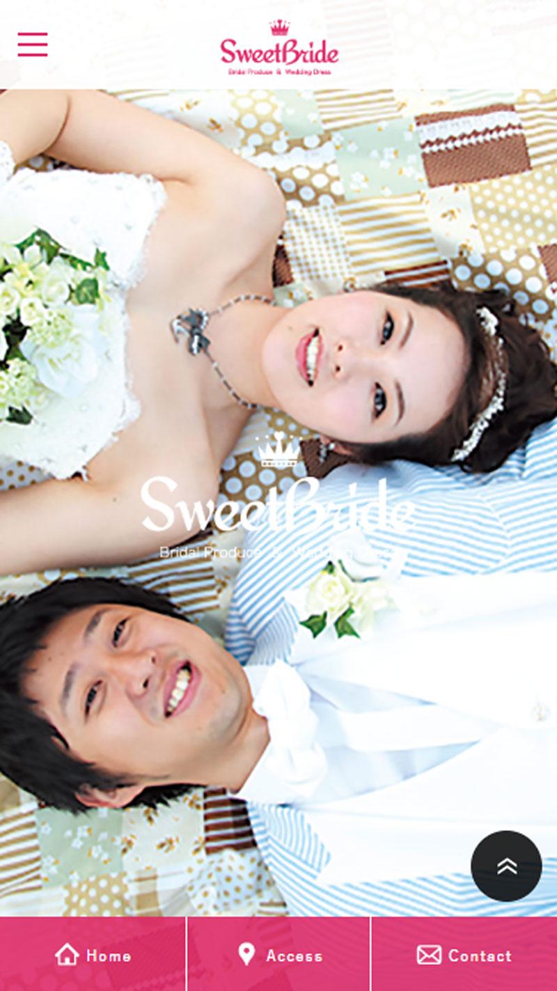Sweet Brideのサムネイル