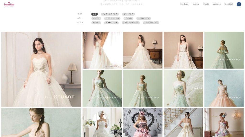 Sweet BridePCのイメージ