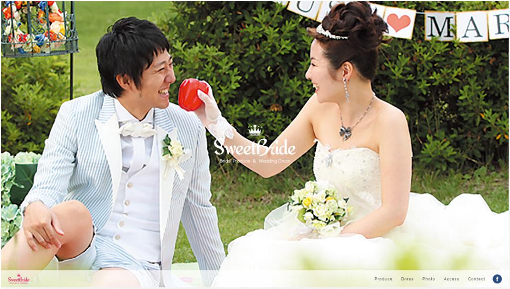 Sweet Bride様のサイトイメージ