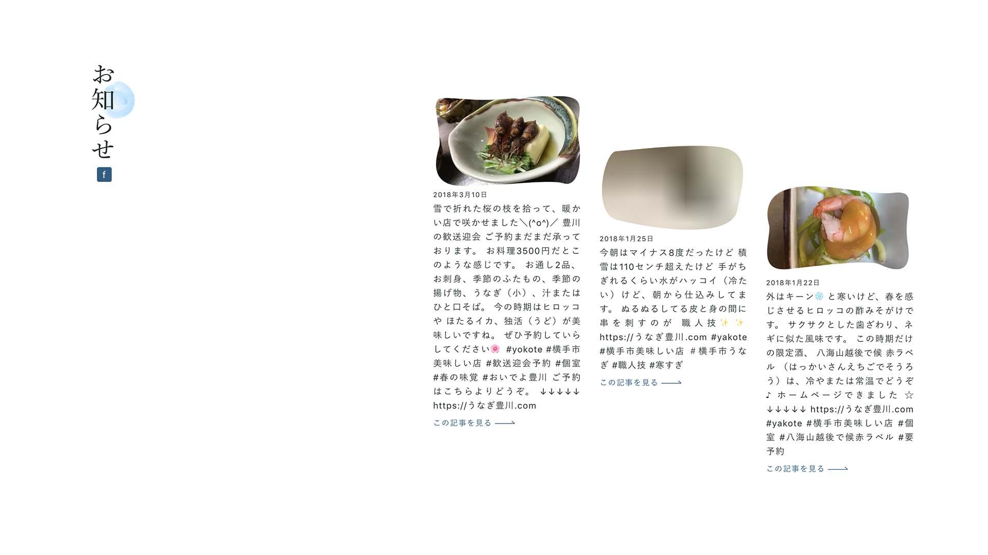 豊川PCのイメージ